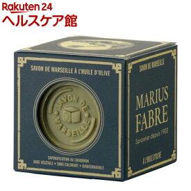 マリウスファーブル サボンドマルセイユ ネイチャー オリーブ(400g)【サボン・ド・マルセイユ】