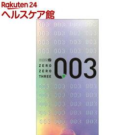 コンドーム オカモト ゼロゼロスリー003(12コ入)【ゼロゼロスリー(003)】