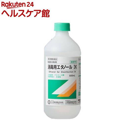 【第3類医薬品】大洋製薬 消毒用エタノール IK(500mL)【大洋製薬】