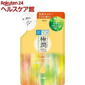 肌ラボ 極潤 オイルクレンジング つめかえ用(180mL)【肌研(ハダラボ)】