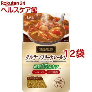 プレミアムタイム グルテンフリーカレールウ 中辛(120g*12袋セット)【Hachi(ハチ)】