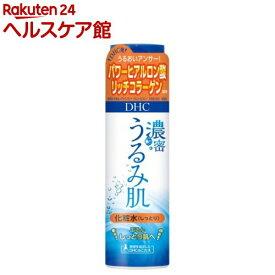 DHC 濃密うるみ肌 化粧水しっとり(180ml)【more20】【DHC】