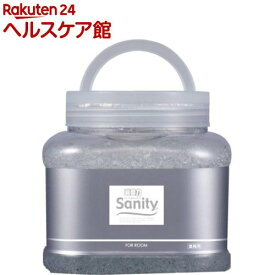 サニティー 業務用消臭剤 大型タイプ 無香料 本体(1.7kg)【サニティー】