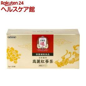 正官庄 高麗紅蔘茶(3g*30袋入)【正官庄(せいかんしょう)】