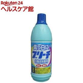 白物衣料専用 ブリーチ(600mL)