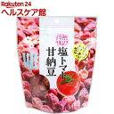 味源 梅塩トマト甘納豆(130g)【味源(あじげん)】