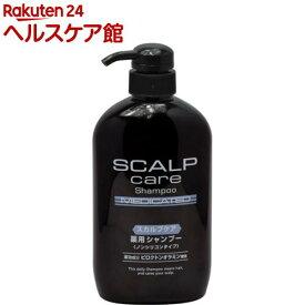 スカルプケア 薬用シャンプー ノンシリコンタイプ(600ml)