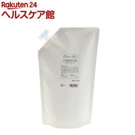 フレーバーライフ キャリアオイル サンフラワーオイル 詰替用(1000mL)