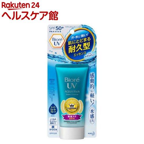 ビオレ UVアクアリッチウォータリエッセンス(50g)【ビオレ】
