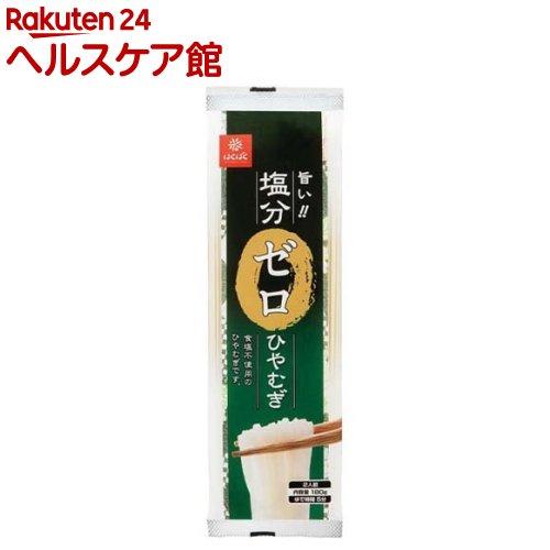 塩分ゼロひやむぎ(180g)