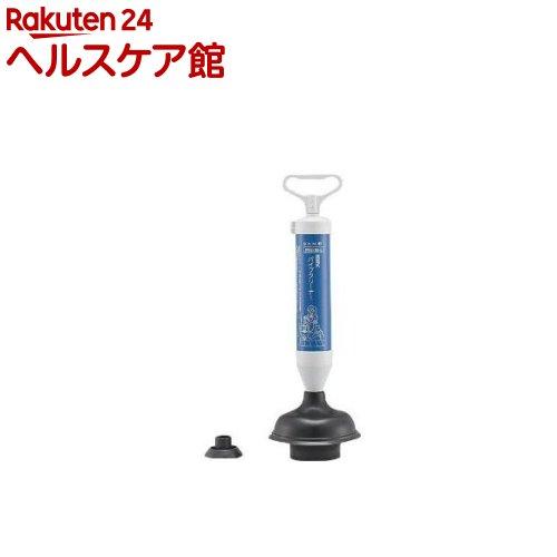 三栄水栓 真空式パイプクリーナー PR8700-L(1コ入)