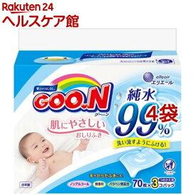 グーン 肌にやさしいおしりふき つめかえ用(70枚入*3個パック*4袋セット)【グーン(GOO.N)】
