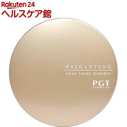 パルガントン スキンルースパウダー ナチュラル(15g)【パルガントン】