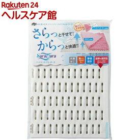 サラ&カラ バスマット干しボード ホワイト(1枚入)【コンドル】