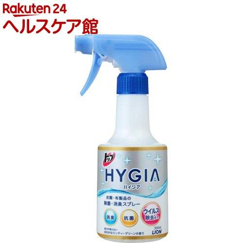 トップ ハイジア 除菌・消臭スプレー 本体(350mL)【ハイジア(HYGIA)】