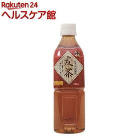 神戸茶房 麦茶(500ml*24本入)【神戸茶房】
