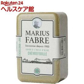 サボンドマルセイユ 1900 ハニーサックル(250g)【サボン・ド・マルセイユ】