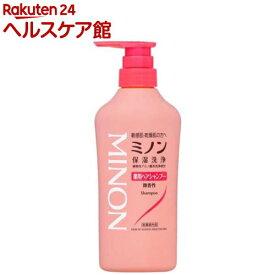 ミノン 薬用ヘアシャンプー(450ml)【MINON(ミノン)】