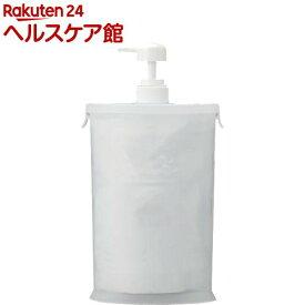 スリムな詰替用お手軽ポンプ ホワイト A-02(1コ入)【more20】