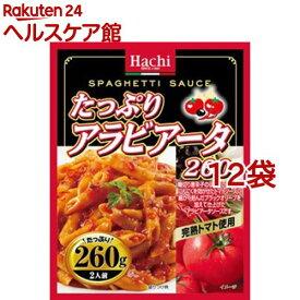 ハチ食品 たっぷりアラビアータ260(260g*12コ)【slide_b1】【Hachi(ハチ)】[パスタソース]