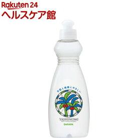 サラヤ ヤシノミ洗剤 野菜・食器用(200mL)【ヤシノミ洗剤】