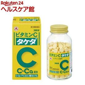 【第3類医薬品】ビタミンC タケダ(300錠入)【ビタミンC「タケダ」】