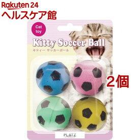 プラッツ キャットトイ キティーサッカーボール(4コ入*2コセット)【PLATZ(プラッツ)】