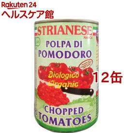 ストリアネーゼ 有機トマト缶 カット(400g*12コ)【ストリアネーゼ】