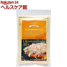 【訳あり】おこめお好み焼きミックス(240g)【辻安全食品】