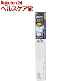 コンパクト風呂ふた ネクスト M-11 ホワイト(1枚入)【コンパクト風呂ふた ネクスト】
