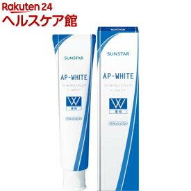 薬用APホワイト リフレッシュミント(100g)【more20】【AP-WHITE(エーピーホワイト)】