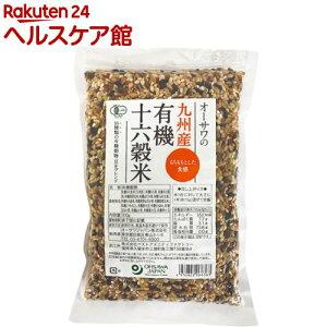 オーサワ オーサワの九州産有機十六穀米(300g)【spts4】【オーサワ】