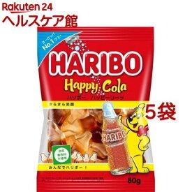 ハリボー ハッピーコーラ(80g*5袋セット)【ハリボー(HARIBO)】