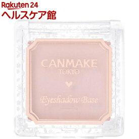 キャンメイク(CANMAKE) アイシャドウベース ピンクパール(2g)【キャンメイク(CANMAKE)】