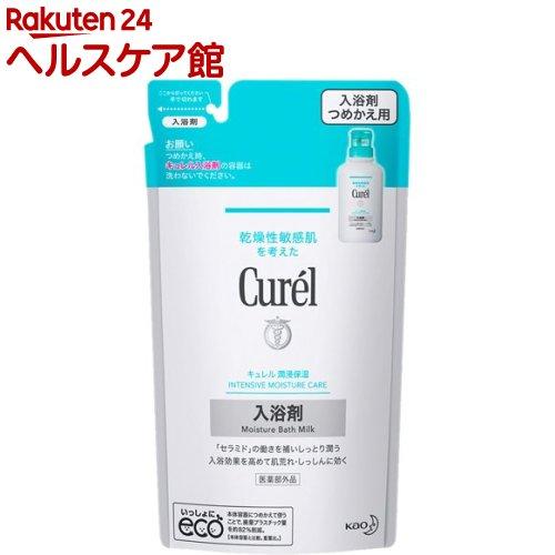 キュレル 潤浸保湿 入浴剤 つめかえ用(360mL)【キュレル】
