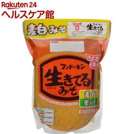 フンドーキン 生きてる 麦白みそ(1kg)【フンドーキン】