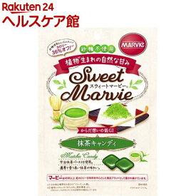 スウィートマービー 抹茶キャンディ(49g)【more30】【マービー(MARVIe)】