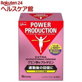 パワープロダクション エキストラハイポトニックドリンク クエン酸&グルタミン(12.4g*10本入)【パワープロダクション】