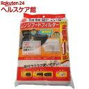 兼用型レンジフードフィルター(10枚入)【三菱アルミ】