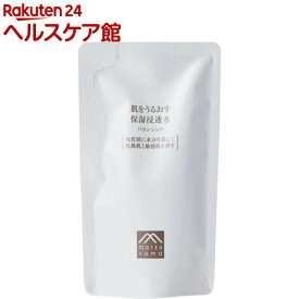 肌をうるおす保湿 浸透水 バランシング 詰替用(110ml)【肌をうるおす保湿スキンケア】