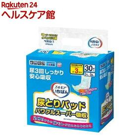 エルモア いちばん 尿とりパッド パワフルスーパー吸収(30枚入)【エルモア いちばん】