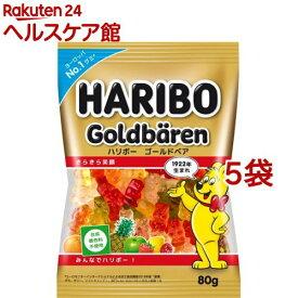ハリボー ゴールドベア(80g*5袋セット)【ハリボー(HARIBO)】