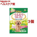 ハッピーペット シャンプータオル 中型・大型犬用(15枚入*3コセット)【ハッピーペット】