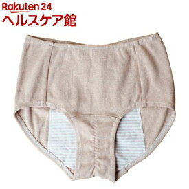 サニタリーショーツ Lサイズ 茶(1枚)【メイドインアース】
