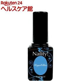 ネイリティー ステップレスジェル ロイヤルブルー 127(7g)【Naility!(ネイリティー)】