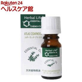 エッセンシャルオイル シダーウッド・アトラス(10ml)【生活の木 エッセンシャルオイル】