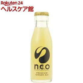 友桝飲料 n.e.o(ネオ) プレミアムジンジャーエール(95ml*24本入)【n.e.o(ネオ)】