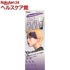 ビューティーン ポイントカラークリーム コバルトパープル(140g)【ビューティーン】
