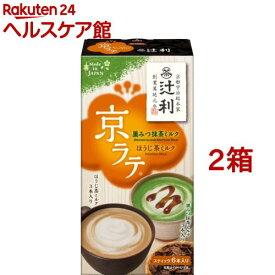 辻利 京ラテ 黒みつ抹茶ミルクとほうじ茶ミルク(6本入*2箱セット)【辻利】