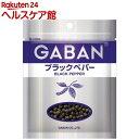 ギャバン ブラックペパー ホール 袋(35g)【more30】【ギャバン(GABAN)】